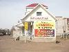 Уфа - Торговые площади - Торговый комплекс «ДУСЛЫК» в г.Бирск - фото недвижимости 12