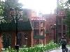 Уфа - Охота, рыбалка - Янтарь, клуб-отель - фото недвижимости 4