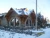 Уфа - Охота, рыбалка - Эко-парк Зюраткуль - фото недвижимости 10