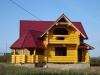 Уфа - Дома,Коттеджи,Таунхаусы - Продается новый коттедж  в д. Глумилино  ( 30 км от Уфы) - фото недвижимости 1