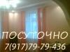 Уфа - Отели,Коттеджи,Квартиры - Квартира на сутки в Уфе. Без посредников. ТЕЛ: 8-917-79-79-436, 8-937-47-66-788, 8-347-257-36-44. - фото недвижимости 1