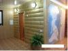 Уфа - Бани, сауны - САУНА! - фото недвижимости 1