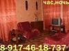 Уфа - Отели,Коттеджи,Квартиры - Квартира на ЧАС ! НОЧЬ ! СУТКИ !   8-927-32-13-554 - фото недвижимости 1