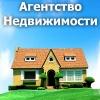 Уфа - Складские помещения - Коммерческая недвижимость, готовый бизнес, земельные участки в г.Сальске и Ростовской области - фото недвижимости 1
