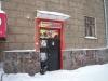 Уфа - Торговые площади - Продам торговое помещение пл.30 кв.м в Черниковке - фото недвижимости 1