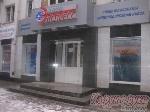 Уфа - Офисные помещения - сдается в аренду торгово-офисное помещение - Лот 1009