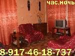 Предложение лот 1115 - Квартира на ЧАС ! НОЧЬ ! СУТКИ !   8-927-32-13-554