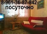 Уфа - Отели,Коттеджи,Квартиры - Квартира на ЧАС ! НОЧЬ ! СУТКИ !   8-961-36-87-842 - Лот 1117