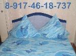 Предложение лот 1146 - Квартира на ЧАС ! НОЧЬ ! СУТКИ !   8-927-32-13-554
