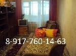 Уфа - Отели,Коттеджи,Квартиры - Сдам квартиру в Уфе посуточно.(ост.Спортивная) - Лот 1167