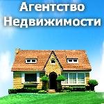 Предложение лот 1197 - Коммерческая недвижимость, готовый бизнес, земельные участки в г.Сальске и Ростовской области