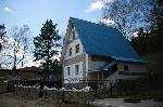 Уфа - Горнолыжное жилье - Гостевой коттедж №1 - Лот 1378