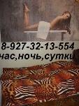 Уфа - Отели,Коттеджи,Квартиры - ЧАС!НОЧЬ!СУТКИ! 8-961-36-87-842 - Лот 1384