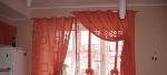 Уфа - Отели,Коттеджи,Квартиры - Посуточно квартира в Уфе гагарина 74 - Лот 1385