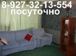 Уфа - Отели,Коттеджи,Квартиры - Посуточно!!! 8-961-36-87-842 - Лот 1389