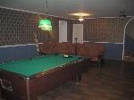 Уфа - Горнолыжное жилье - Гостиница  в  Белорецке Country Hope - Лот 154
