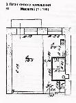 Уфа - Вторичное жилье - продам 1-комнатную квартиру на Проспекте Октября, 65 - Лот 1618
