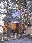 Уфа - Горнолыжное жилье - База отдыха «Малиновка» - Лот 171