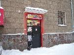 Предложение лот 2087 - Продам торговое помещение пл.30 кв.м в Черниковке