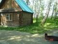 Уфа - Санатории, Базы отдыха - База отдыха «Берег» - Лот 214