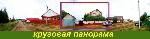 Предложение лот 2337 - Коттедж в перспективной д. Тарабердино недалеко от Уфы в Кушнаренковском районе.