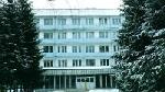 Уфа - Санатории, Базы отдыха - санаторий «Зеленая роща» - Лот 287