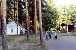 Уфа - Санатории, Базы отдыха -   Дом отдыха «Сосновый бор» 18 км от г. Бирска - Лот 366