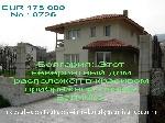 Предложение лот 558 - Недвижимость в  Болгарии , Балчик, двухэтажный дом у моря