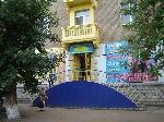 Уфа - Другие помещения - Сдается в аренду магазин по адресу г.Уфа, ул.Космонавтов,14 - Лот 561