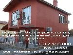 Уфа - видео, видеролик - За рубежом - Недвижимость в Болгарии, Двухэтажный дом рядом Балчика, дом на черноморское побережье, инвестиции в недвижимость - Лот 573