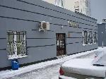 Уфа - Офисные помещения - Элитный офис в центре г.Уфа, по ул. Энгельса, д.13/1 - Лот 595