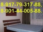 Уфа - Отели,Коттеджи,Квартиры - Квартира на сутки вУфе  89177931788, 8-927-236-19-09 - Лот 839