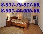 Уфа - Отели,Коттеджи,Квартиры - Квартира на сутки в Уфе   89177931788, 89272361909 - Лот 840