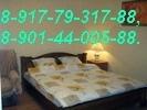 Уфа - Отели,Коттеджи,Квартиры - Квартира на сутки в Уфе   89177931788, 89272361909 - Лот 842