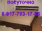 Уфа - Отели,Коттеджи,Квартиры - Квартира на сутки в Уфе   89177931788, 89272361909 - Лот 844