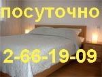 Уфа - Отели,Коттеджи,Квартиры - Сдам  квартиры на час, сутки, ночь, посуточно. 89177931788, 89014400588 Алина - Лот 889