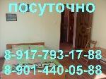 Уфа - Отели,Коттеджи,Квартиры - Квартира на сутки в Уфе   89177931788, 89272361909 - Лот 893
