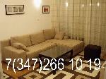 Уфа - Отели,Коттеджи,Квартиры - Элитная квартира на сутки в Уфе. - Лот 944