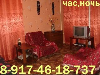 Уфа - Отели,Коттеджи,Квартиры - Квартира на ЧАС ! НОЧЬ ! СУТКИ !   8-927-32-13-554