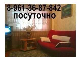 Уфа - Отели,Коттеджи,Квартиры - Квартира на ЧАС ! НОЧЬ ! СУТКИ !   8-961-36-87-842