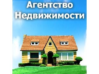Уфа - Складские помещения - Коммерческая недвижимость, готовый бизнес, земельные участки в г.Сальске и Ростовской области