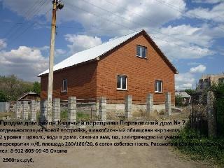 Уфа - Дома в черте города - Магнитогорск продам новый дом