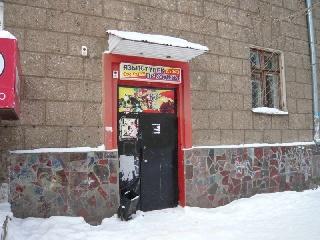 Уфа - Торговые площади - Продам торговое помещение пл.30 кв.м в Черниковке