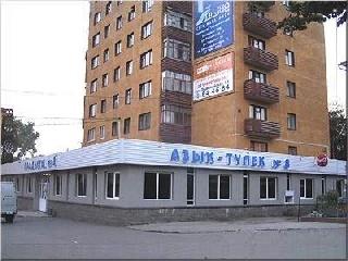 Уфа - Торговые площади - Аренда торгового помещения на красной линии в центре Ул. Первомайская