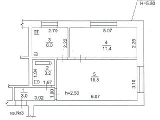 Уфа - Вторичное жилье - 3/4 доли п. Прибельский Кармаскалинского района, ул. Лермонтова д. 58