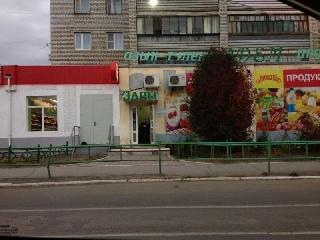 Уфа - Торговые площади - Сдам в аренду торговое помещение 156,1 кв.м. РБ, г. Сибай, ул. Горняков,40. Отдельная входная группа, высота потолка 3.3 м. , 50 кВт электроэнергии. Центр города, «красная линия».