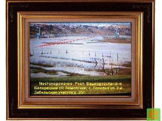 Уфа - Земельные участки: ИЖС - Продается земельный участок 10 соток  в п.Ломовка 251 900 руб